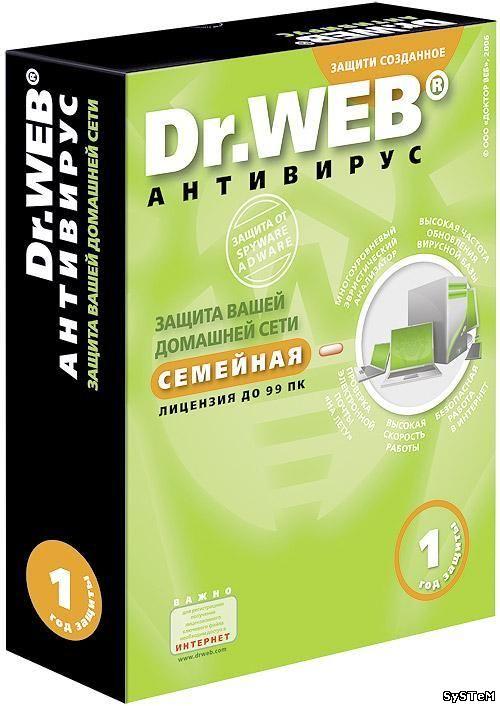 Dr.Web Anti-virus with AntiSpam 4.33.3.